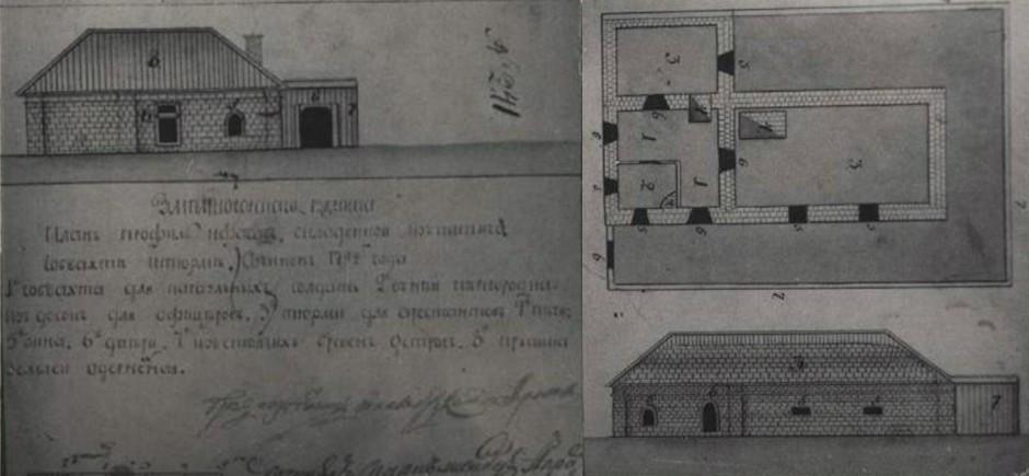 Тюрьма где содержались каторжные.jpg