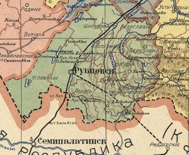 Рубцовский уезд 1929 год.jpg