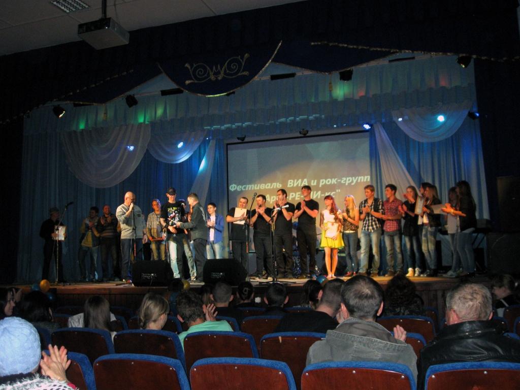Виа фестиваль