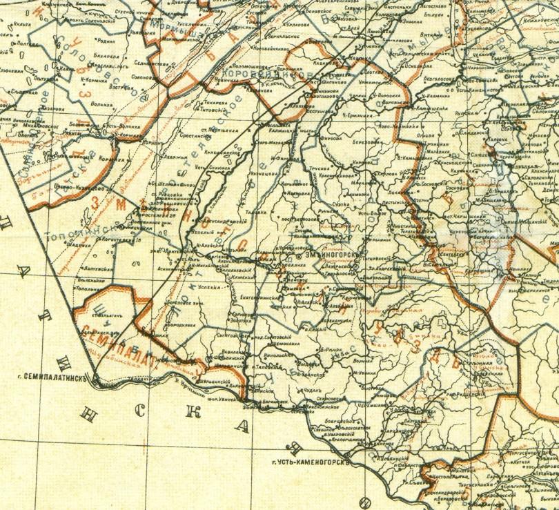 Змеиногорскому району-95 лет! Как менялась его территория?